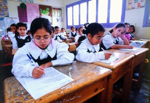 riigikool Egiptuses