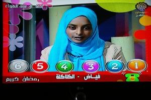 Sudaani lastesaate juht