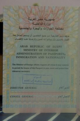 Egy pass