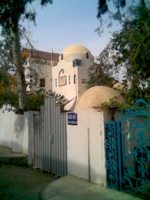 Villa Hay el Nouris