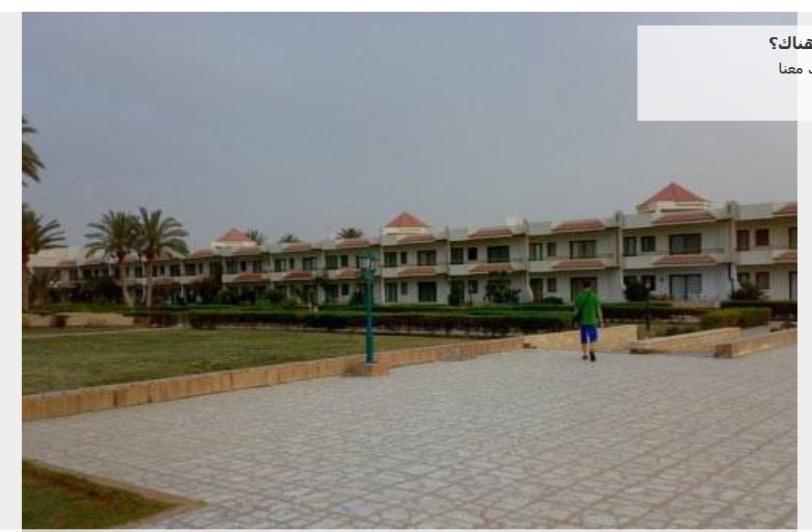 royal resort sokhna