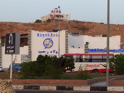 Ragab Sons supermarket