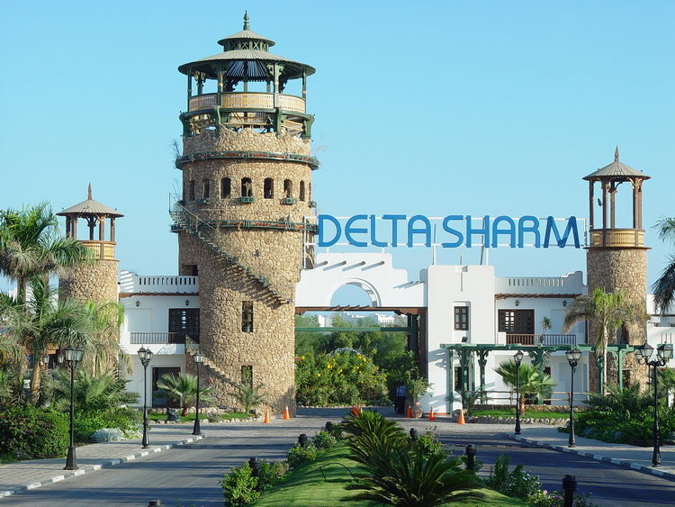 Delta-Sharm-thumb-780x1500